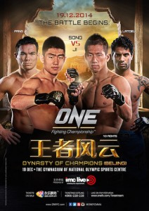 ONE FC 24