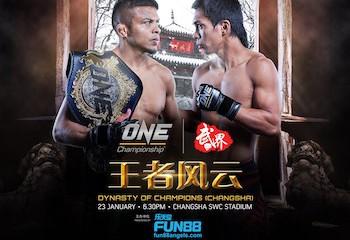 ONE Championship 36