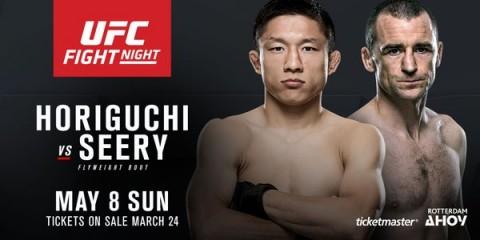 Horiguchi vs Seery