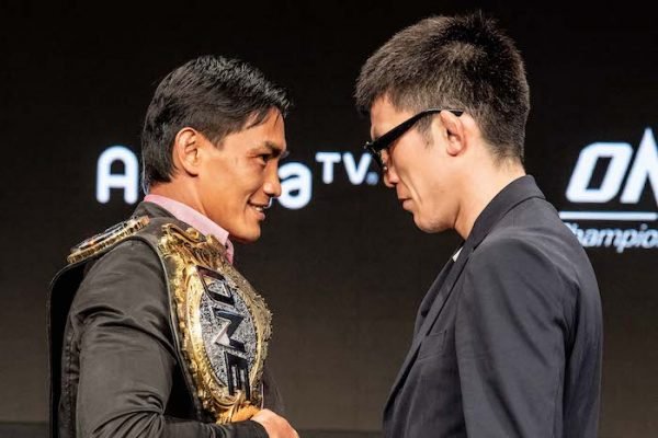 ONE Championship 92 Results and Fight Video Highlights
